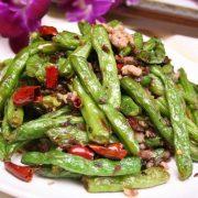 干煸豆角Haricots verte poêlés épicées