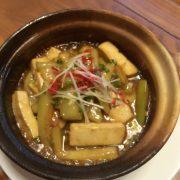 豆腐茄子煲 Tofu et Aubergines en Cocotte