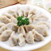 饺子Raviolis Chinois Fait Maison x12