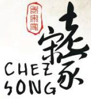 Chez Song Icon
